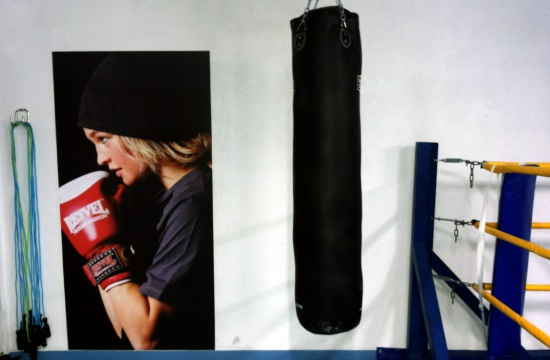 sidorenko boxing gym
