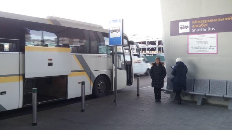 autobus z boryspil do centrum kijowa