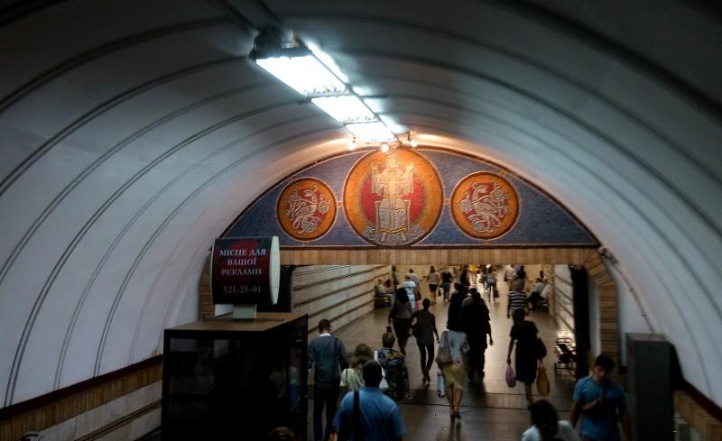 kijow metro przejscie