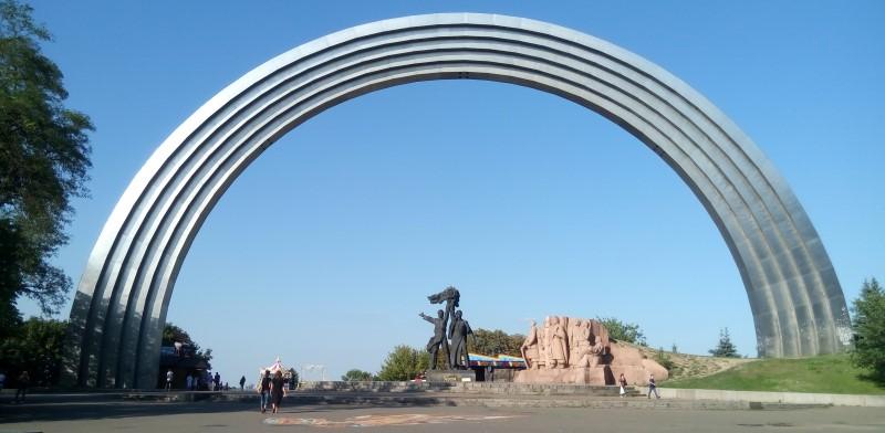 kijow pomnik