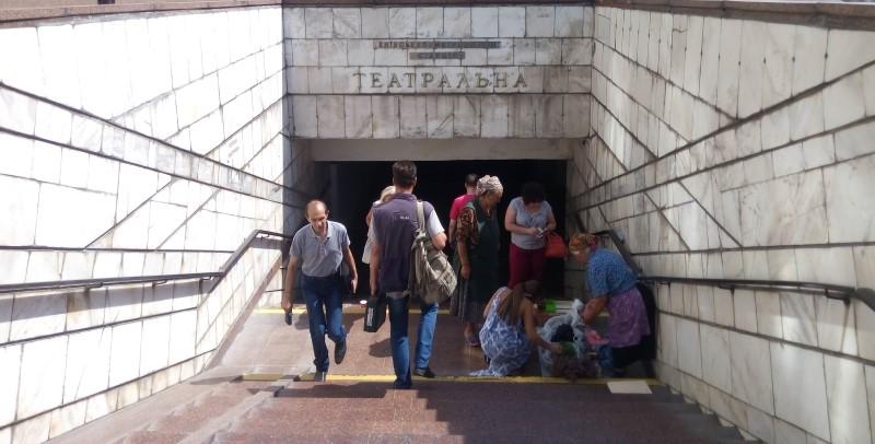 kijow wejscie do stacji teatralna metro