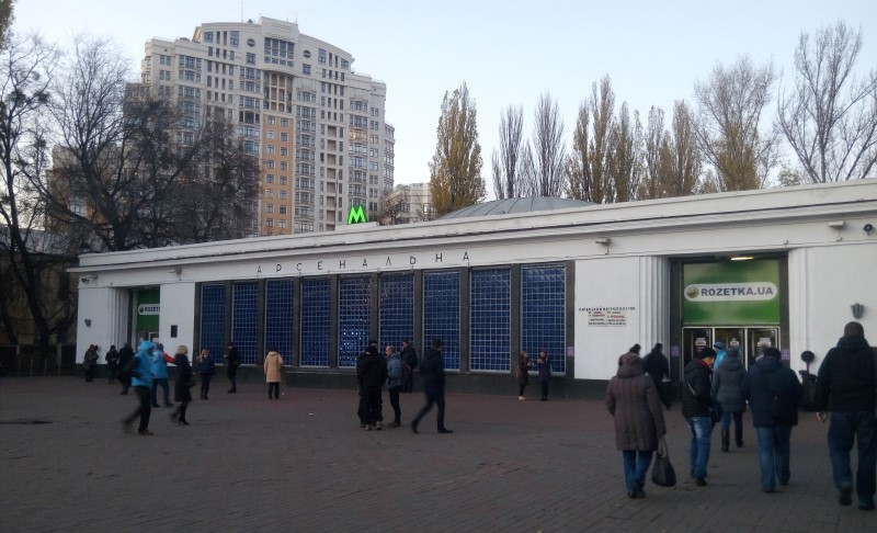 stacja metra kijow arsenalna