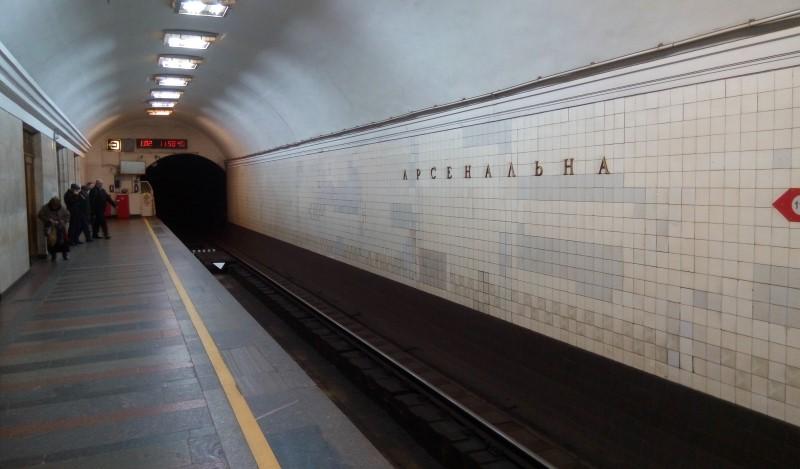 stacja metra kijow peron arsenalna
