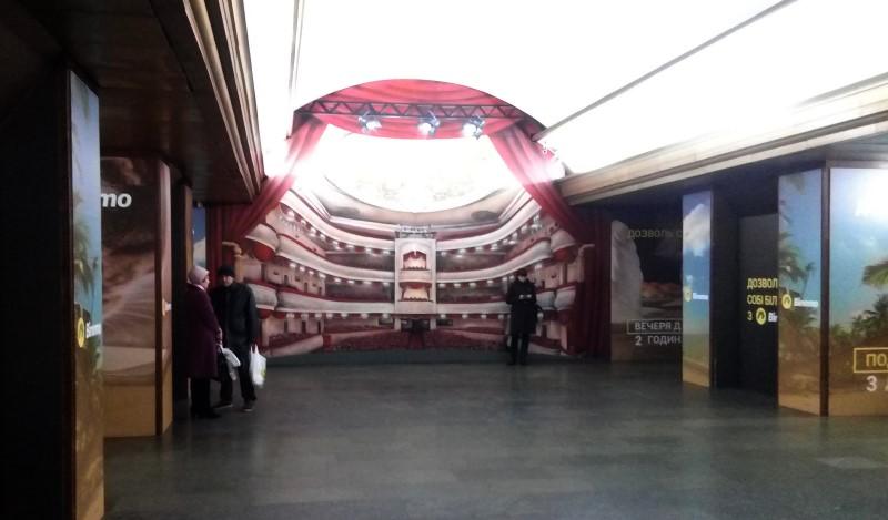 stacja metra kijow teatralna