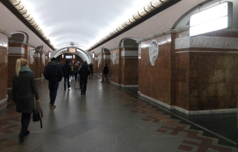 stacja metra kijow uniwersytet