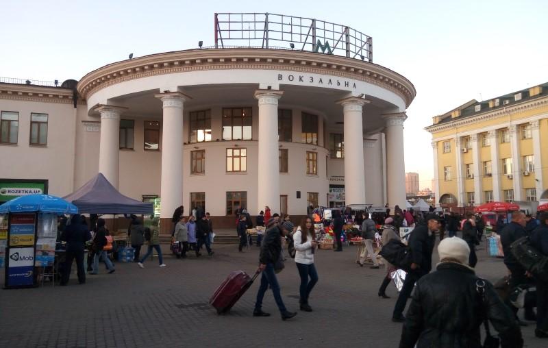 stacja metra kijow vokzalna