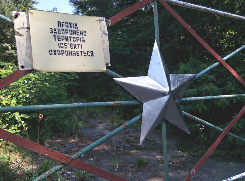 czarnobyl antena gwiazda ogrodzenie