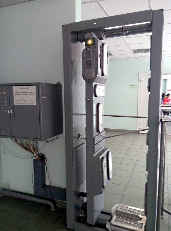 czarnobyl elektrownia bramka pomiar radiacji