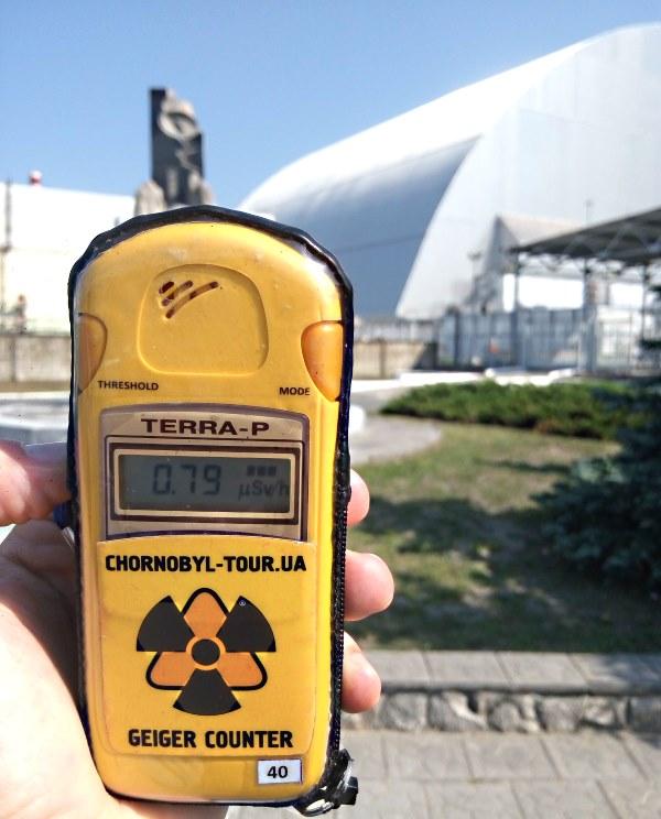 czarnobyl elektrownia sarkofag promieniowanie