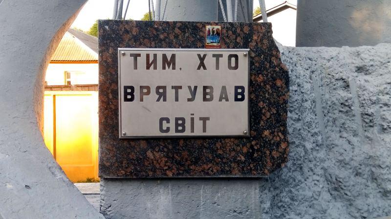 czarnobyl pomnik tabliczka