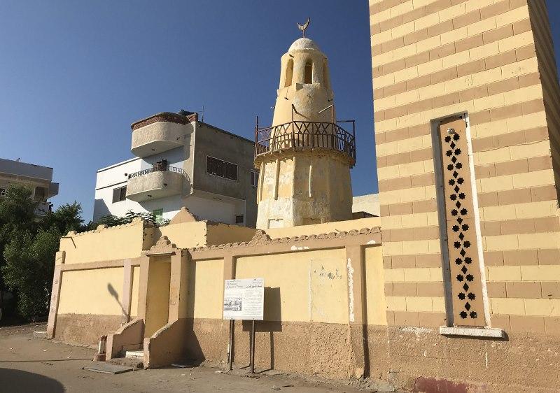 al-kusajr meczet