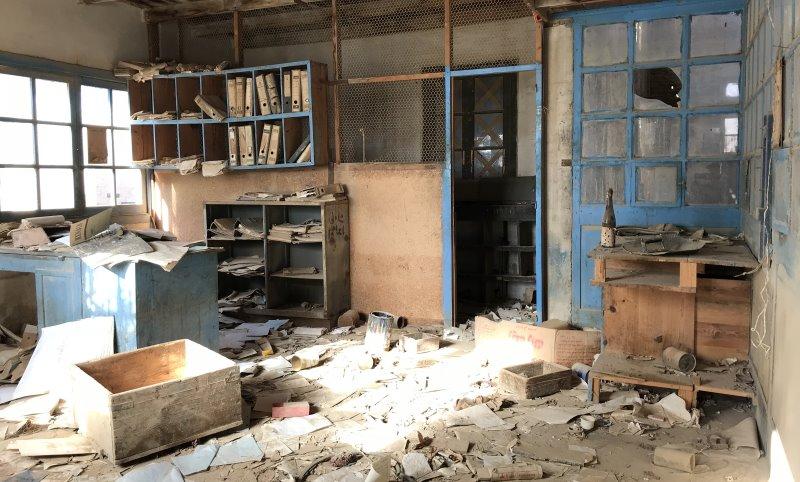 al-kusajr opuszczona fabryka biuro