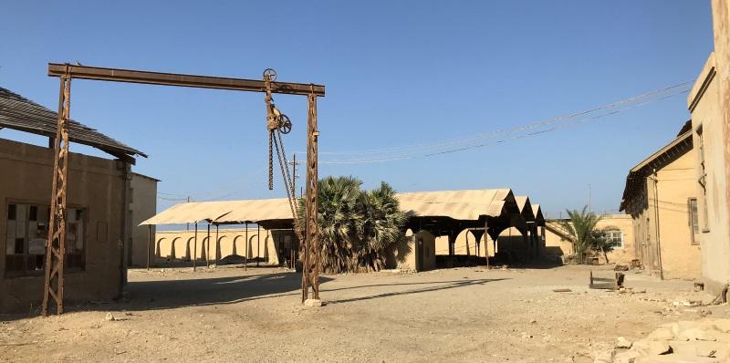 al-kusajr opuszczona fabryka