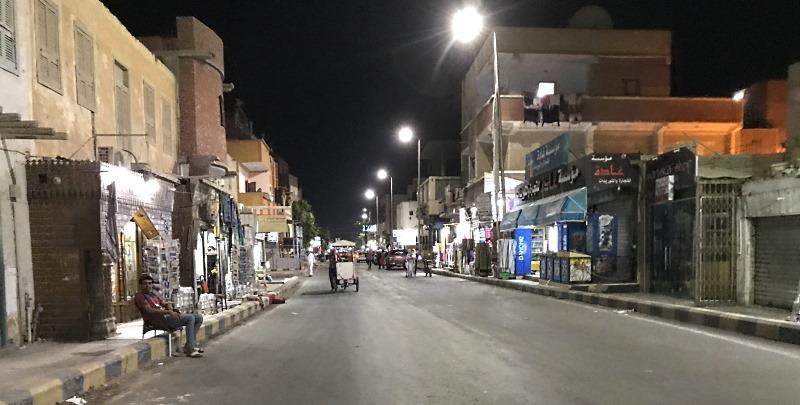 al-kusajr ulica