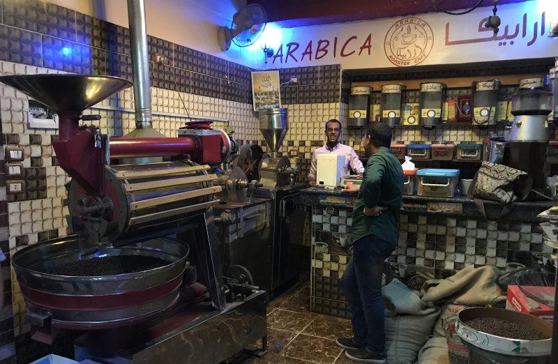 kawiarnia al-kusajr